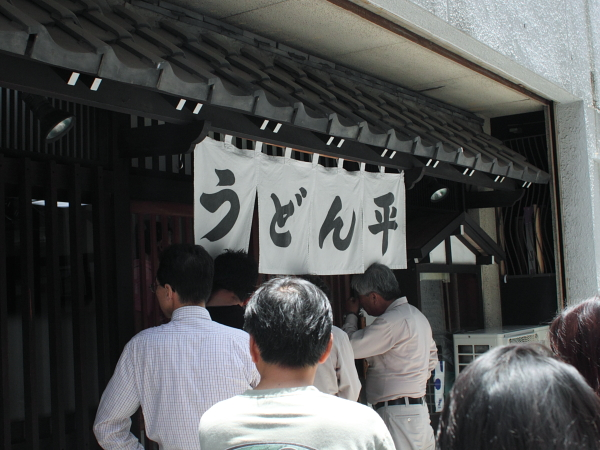 09062004.JPG