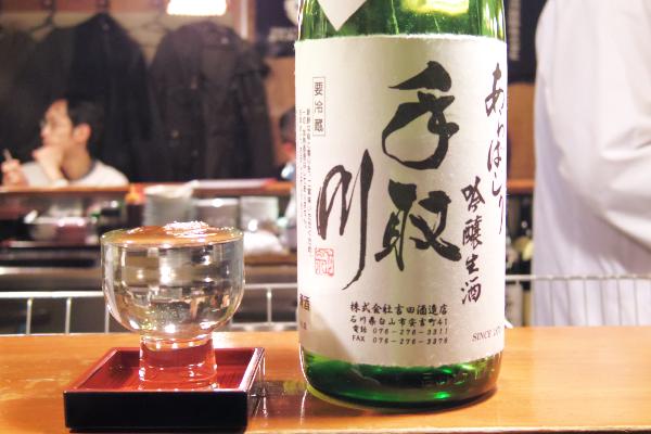 手取川あらばしり吟醸生酒