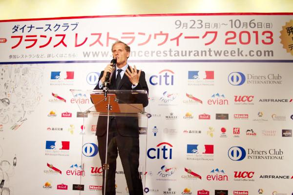 フランス大使