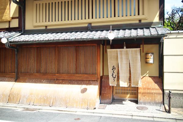 京都 料亭 なかむら15