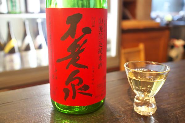 山中酒の店6