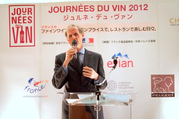 フランス大使クリスチャン・マセ氏