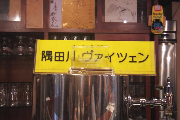 >ビールサーバー