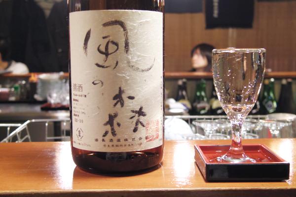 風の森12年古酒600円