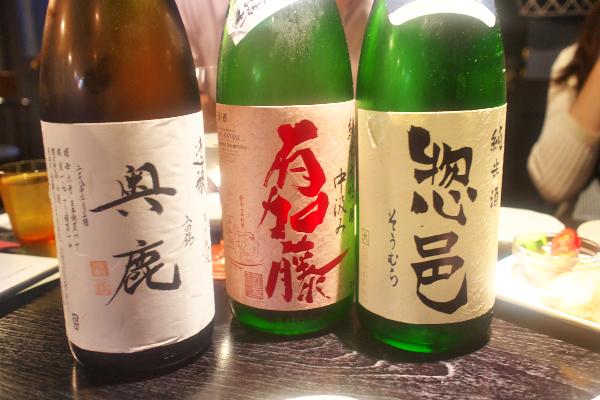 ミワミヤ MiwaMiya7