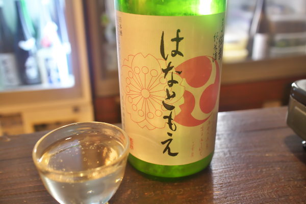 山中酒の店12